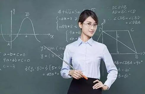 教师资格证体检视力要求多少图片