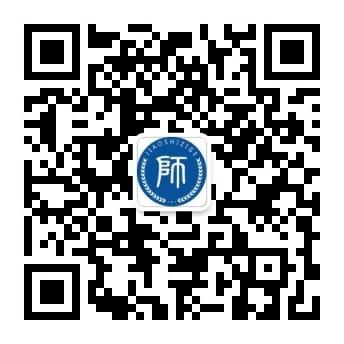 湖南教师资格证公众微信号